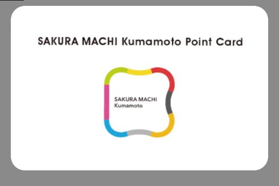 SAKURA MACHI Kumamoto Point Card