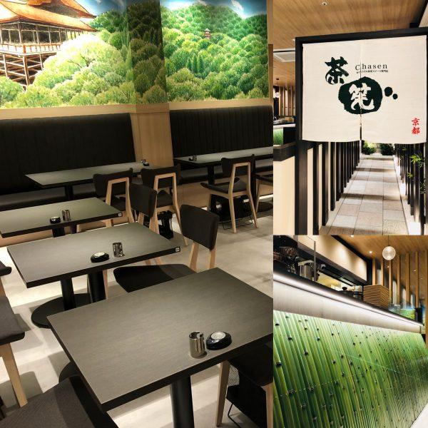 CHASEN カフェ イメージ画像3