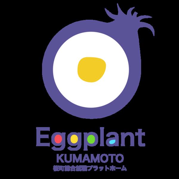 Eggplant KUMAMOTO 桜町総合就職プラットホーム イメージ画像1