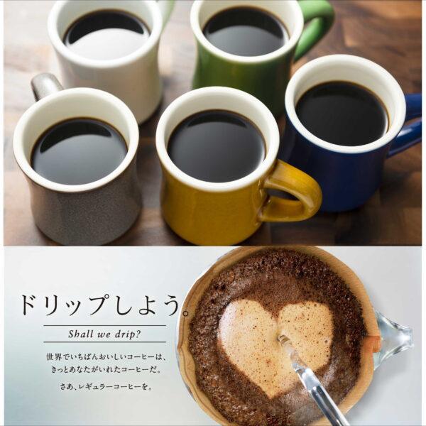 キーコーヒークラブ イメージ画像1