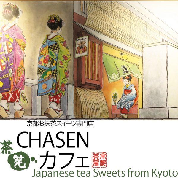 CHASEN カフェ イメージ画像4