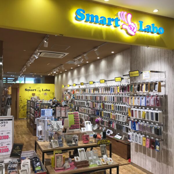 SmartLabo イメージ画像1