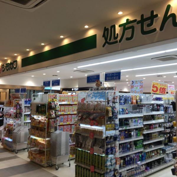シモカワ薬局 イメージ画像3