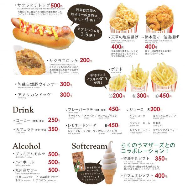 サクラマチガーデンカフェ イメージ画像3