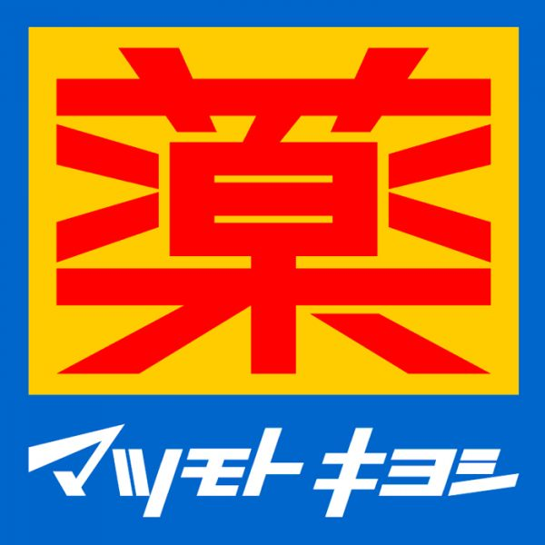 マツモトキヨシ イメージ画像1