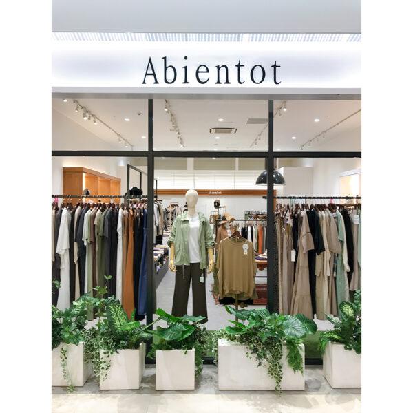 Abientot イメージ画像1