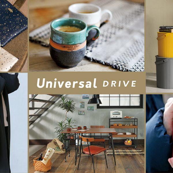 Universal DRIVE イメージ画像1