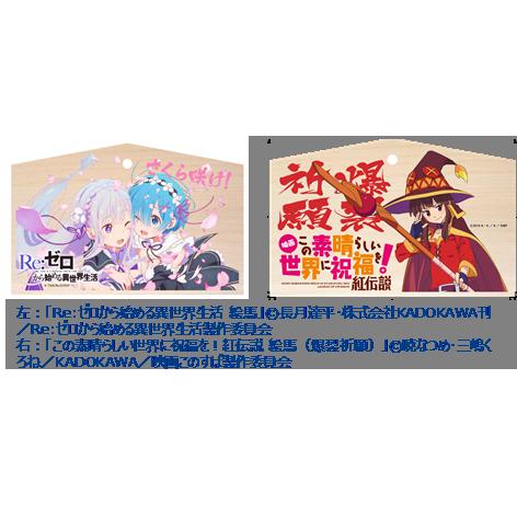 九州アニメデッキ イメージ画像1