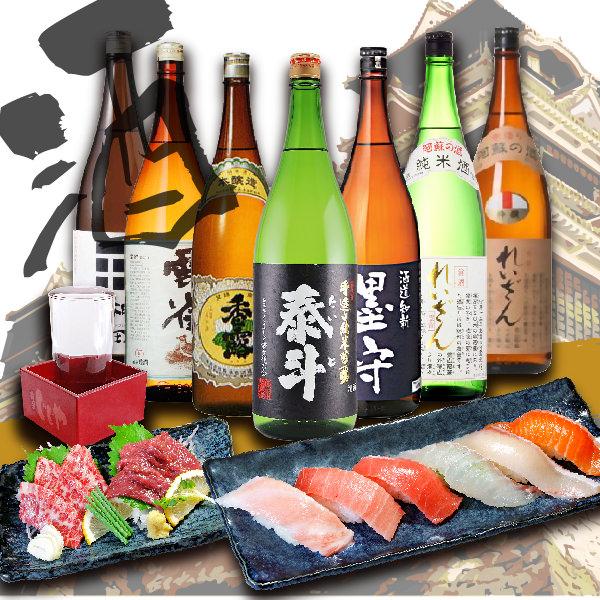 寿司 じじや イメージ画像3