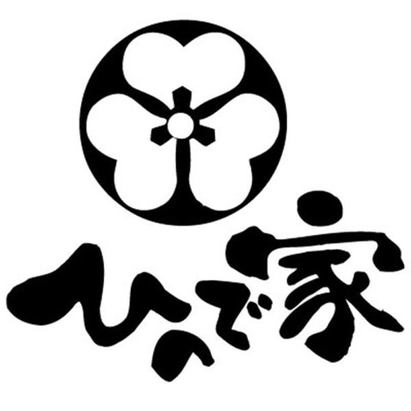 ひので家 ロゴ
