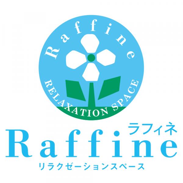 ラフィネ ロゴ