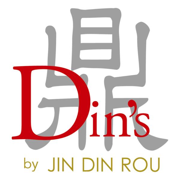 鼎's by JIN DIN ROU ロゴ