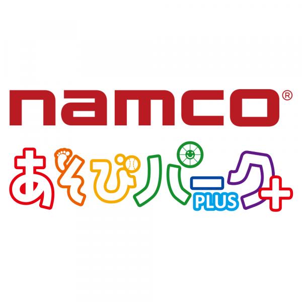 namco/あそびパークPLUS