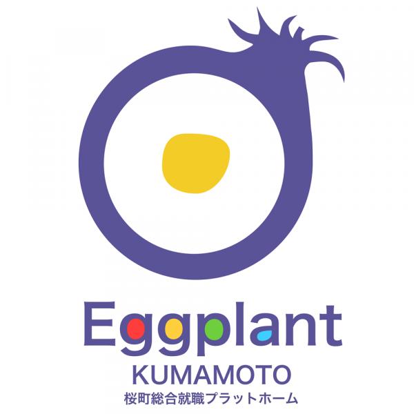 Eggplant KUMAMOTO 桜町総合就職プラットホーム