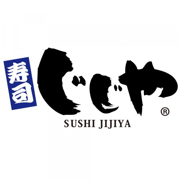 寿司 じじや