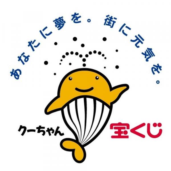 宝くじ ロゴ