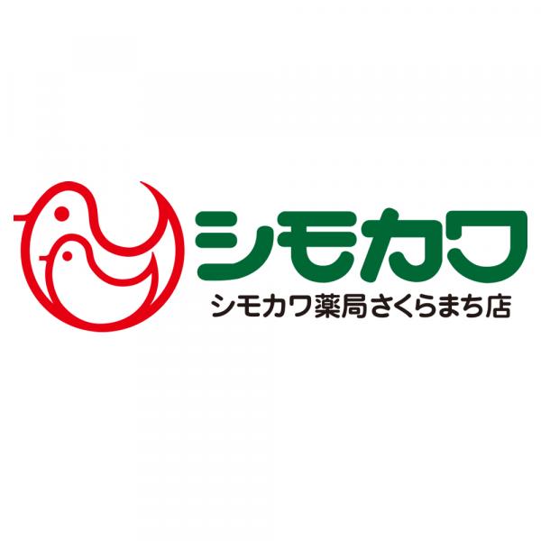シモカワ薬局 ロゴ