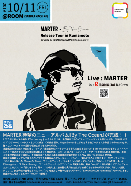 MARTEL_live_in_SAKURA_MACHI_Kumamoto