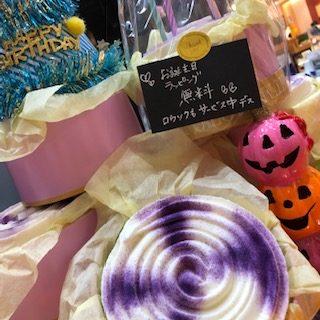 くまもと銀彩庵紫芋フロマージュムース