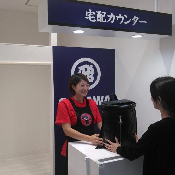 SAGAWA宅配カウンター イメージ画像2