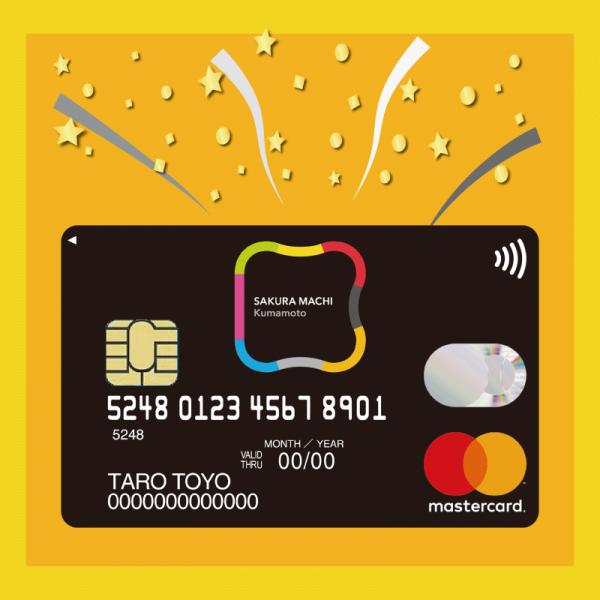 SAKURA MACHI Card でお得に買い物をしよう!