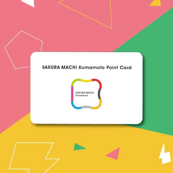 【中学生・高校生限定】SAKURA MACHI Kumamoto ポイントカード誕生
