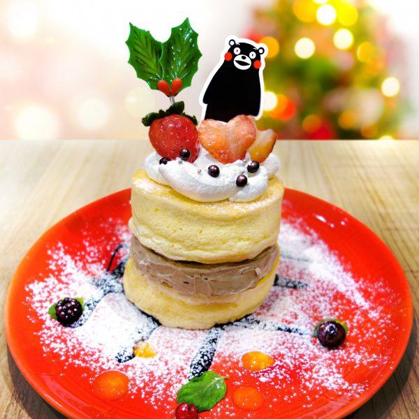★☆クリスマスまで!限定メニュー★☆