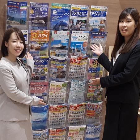九州産交トラベルカウンター イメージ画像4