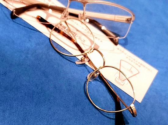 遠近両用メガネで快適な暮らしを貴方に。