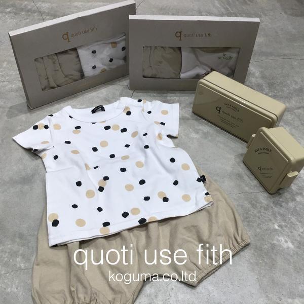 子供服専門店コグマからquoti use fithのbabyパンツセットのご紹介です。