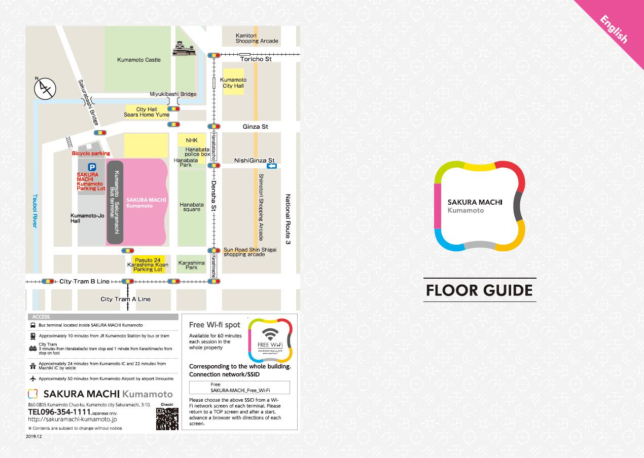 SAKURA MACHI Kumamoto Floor Guide English