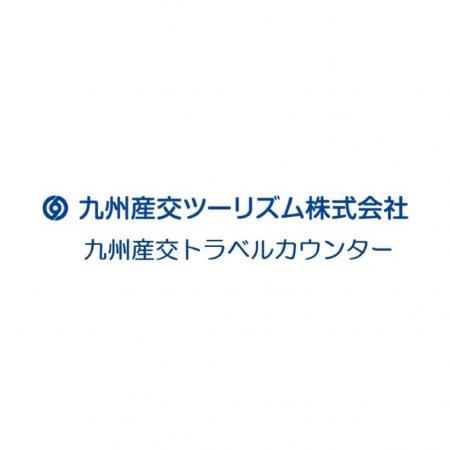 九州産交トラベルカウンター