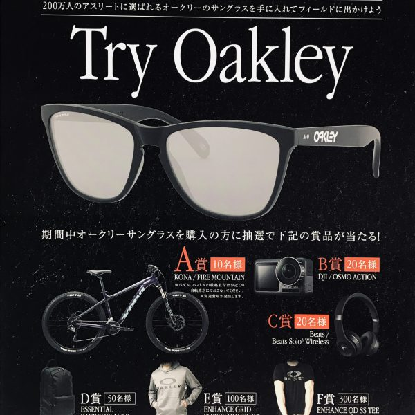 メガネの大宝堂サクラマチ店 Try Oakleyキャンペーン開催!