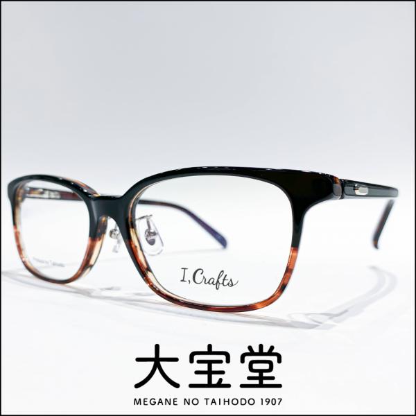 I, Crafts(アイクラフト) TP-002(55)3