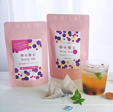 南阿蘇TEA HOUSE【幸せ香るberry tea】
