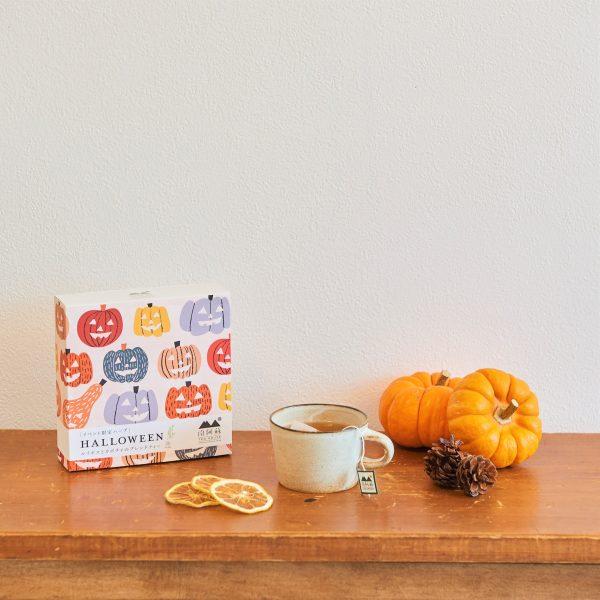 南阿蘇TEA HOUSE  ハロウィン限定ブレンド【ルイボスとかぼちゃの ブレンドティー】