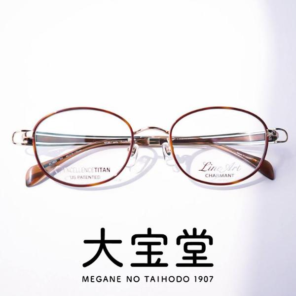 美しく、心地よいメガネ