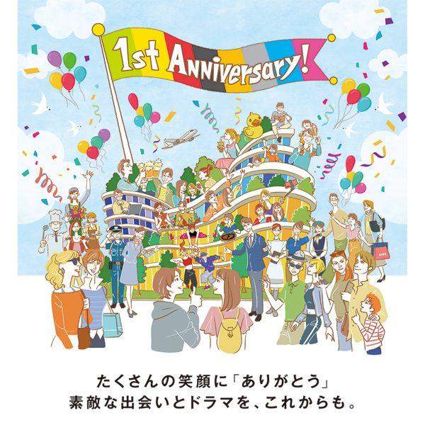 サクラマチ クマモト 1st Anniversary 第二弾