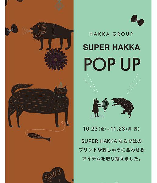 【Madu】 SUPER HAKKA POP UP[予告]
