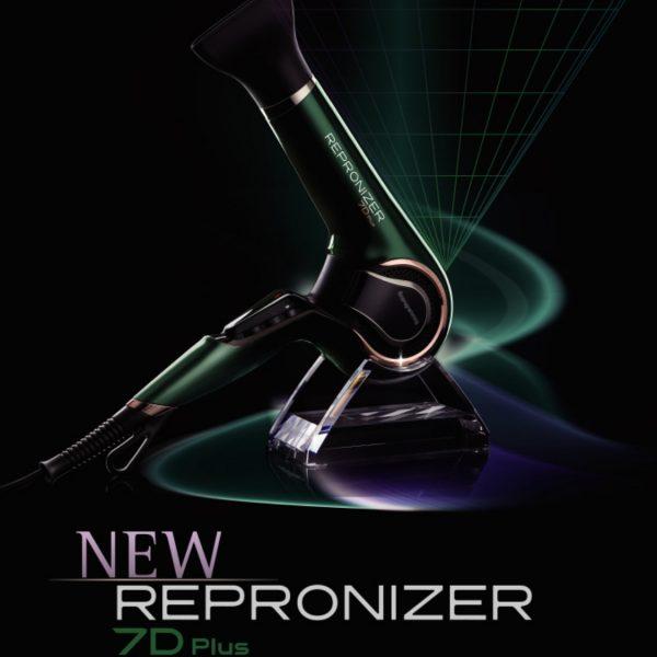 大人気のレプロナイザーから ついに、NEWモデルが登場。
