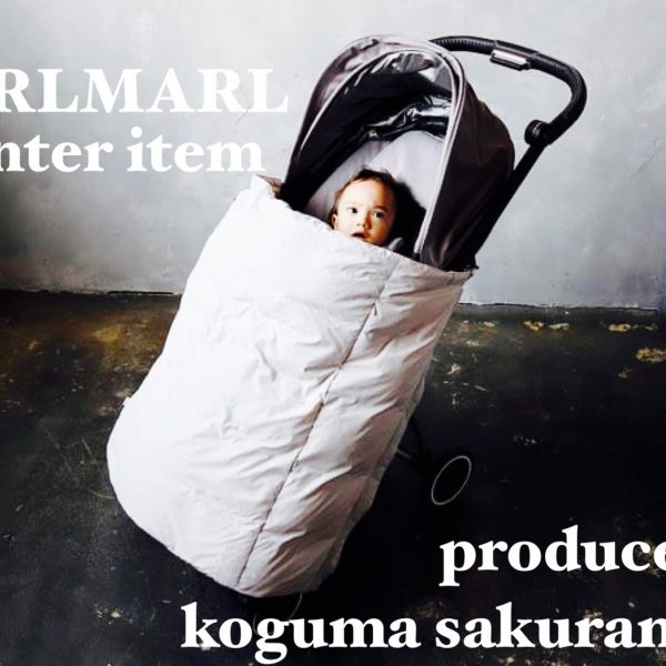子供服専門店コグマより新作のご紹介です!