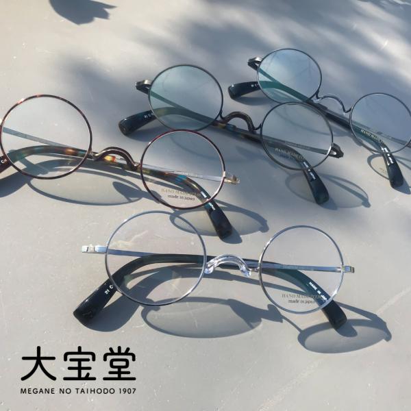 人気の国産×丸メガネ 販売中!