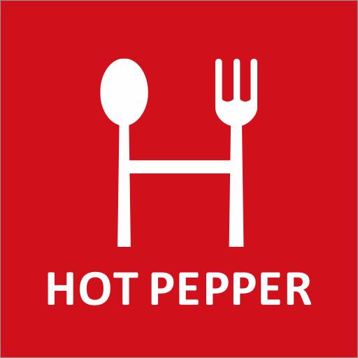 ホットペッパーにSAKURA MACHI Kumamoto特設ページができました!! 飲食店を予約して、おいしくお得にポイントをGET!