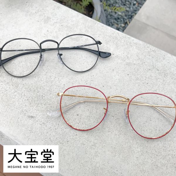お買い得にメガネ一式ご購入頂けるRay-Banプラスオンセット