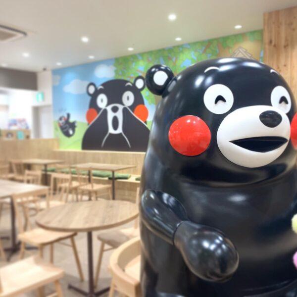 【くまモンビレッジカフェ】営業再開のお知らせ