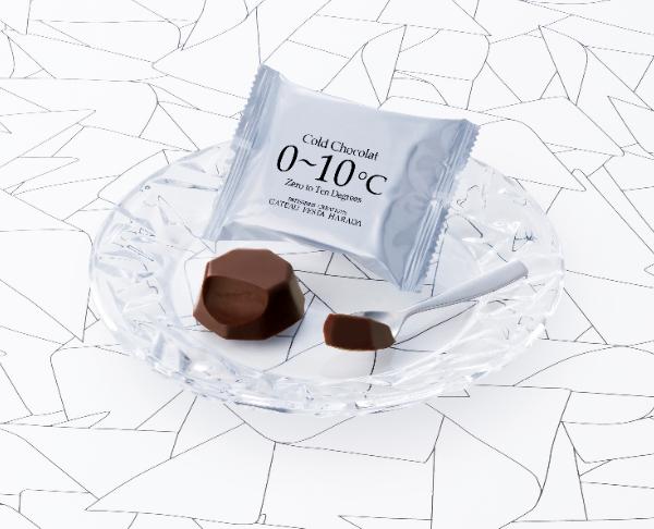 【ガトーフェスタ ハラダ】期間限定「コールドショコラ 0~10℃」