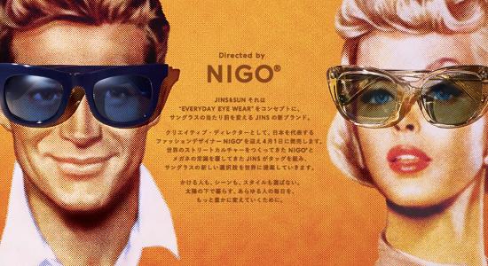 JINSからNIGO®監修のサングラスブランド「JINS&SUN」が誕生!