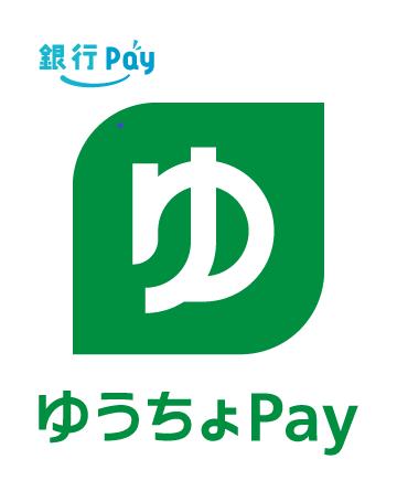 ゆうちょPay