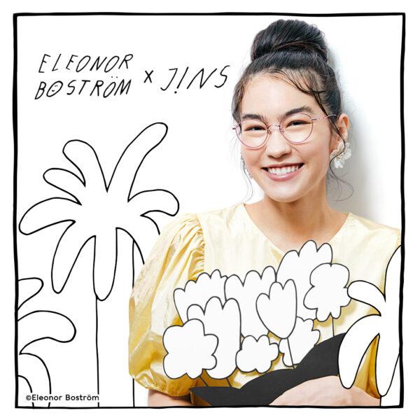 「JINS×Eleonor Boström」発売!