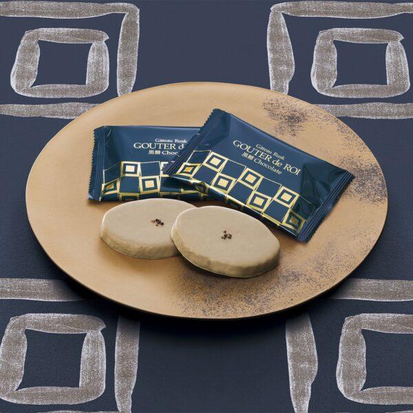 【ガトーフェスタ ハラダ】九州限定「グーテ・デ・ロワ 黒糖チョコレート」販売開始